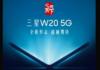 Chystá sa novinka od Samsung W20 5G