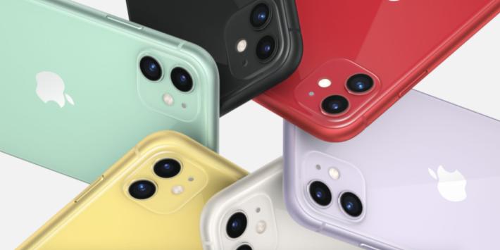 Apple iPhone 11 Pro zhromažďuje naďalej dáta o polohe