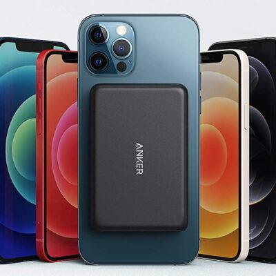 Takto bude vyzerať nová bezdrôtová nabíjačka MagSafe pre iPhone 12!