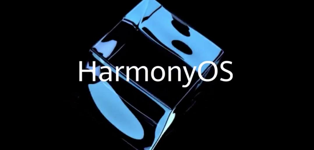 Harmony OS má za sebou poslednú beta verziu!