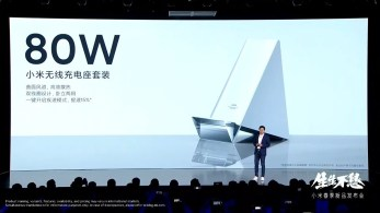 Bezdrôtová nabíjačka Xiaomi
